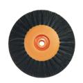 Щетка (40-65мм 65мм) 3-х рядная оранжевая пластик KG0793
