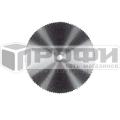 Диск стальной прорезной Antilope №197 12,5х0,1 мм, 9753