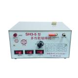 Аппарат бензиновой пайки SH-3-5